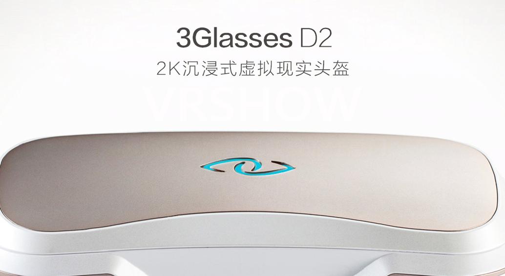 3Glasses D2