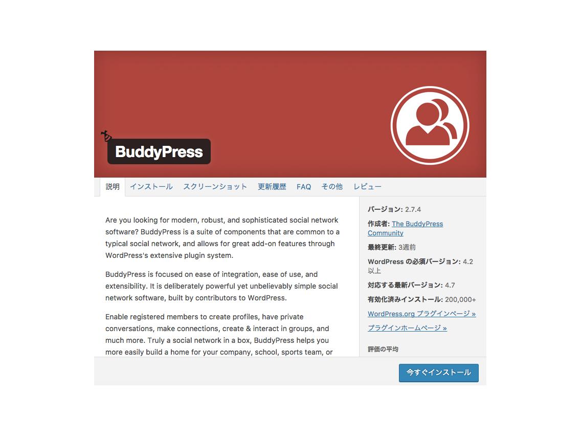 BuddyPress.png