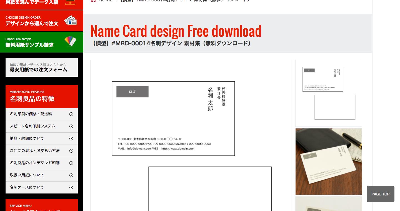 【横型】_MRD_00014名刺デザイン_素材集(ai、eps、ベクター素材Freeダウンロード)|名刺良品.png