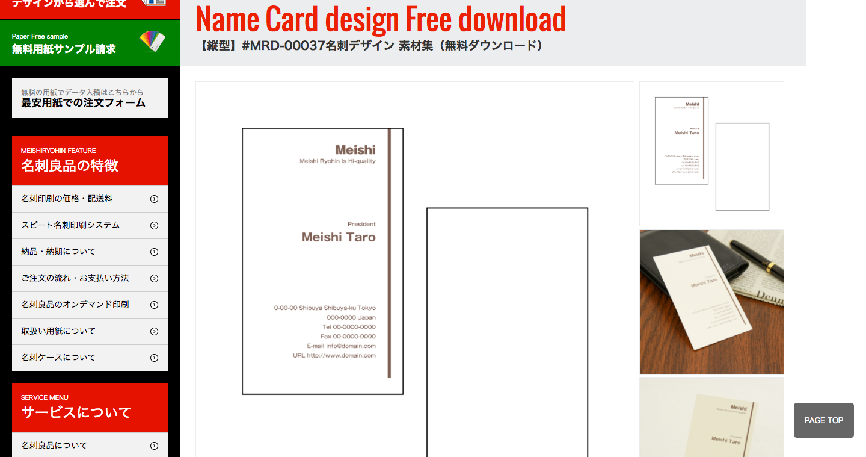 【縦型】_MRD_00037名刺デザイン_素材集(ai、eps、ベクター素材Freeダウンロード)|名刺良品.png