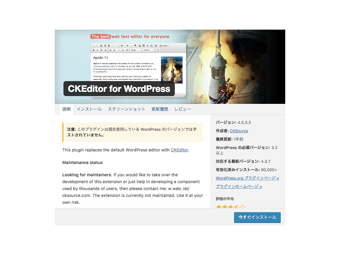 CKEditor_for_WordPress.png