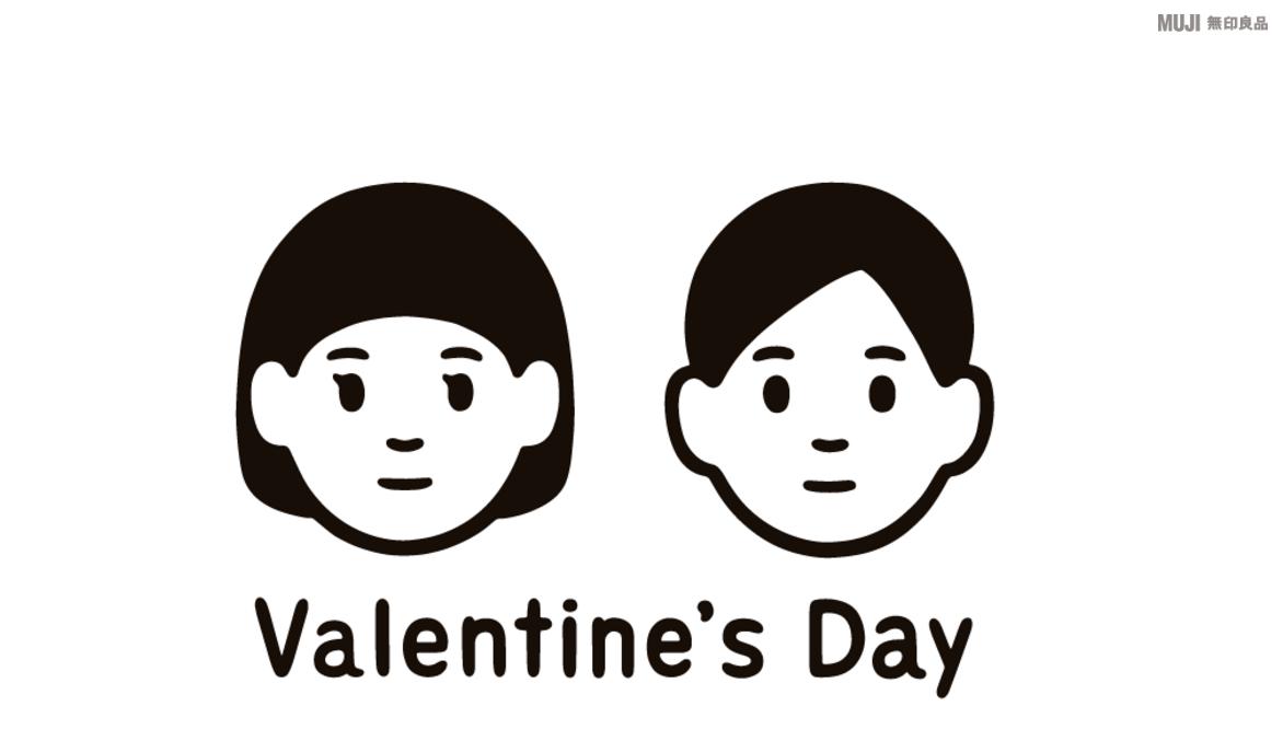 Valentine's Day | 無印良品