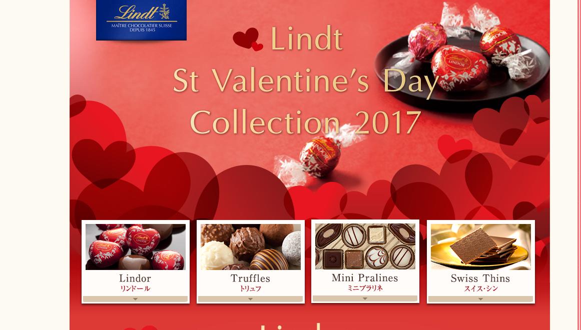 バレンタインチョコレート|リンツ オンラインショップ