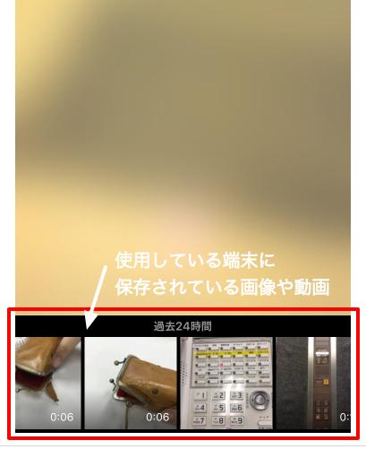 (件名なし)___kuriki_basicinc.jp___Basic.inc_メール.png