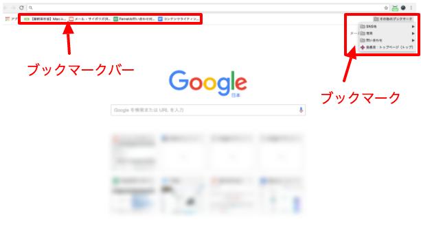 ネット検索の基本___Google_ドキュメント.png