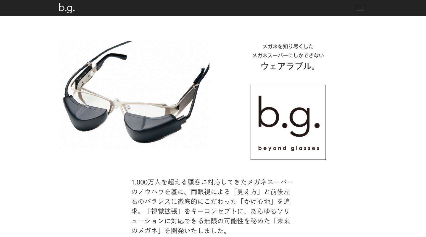 b.g.___beyond_glasses_by_メガネスーパー.png