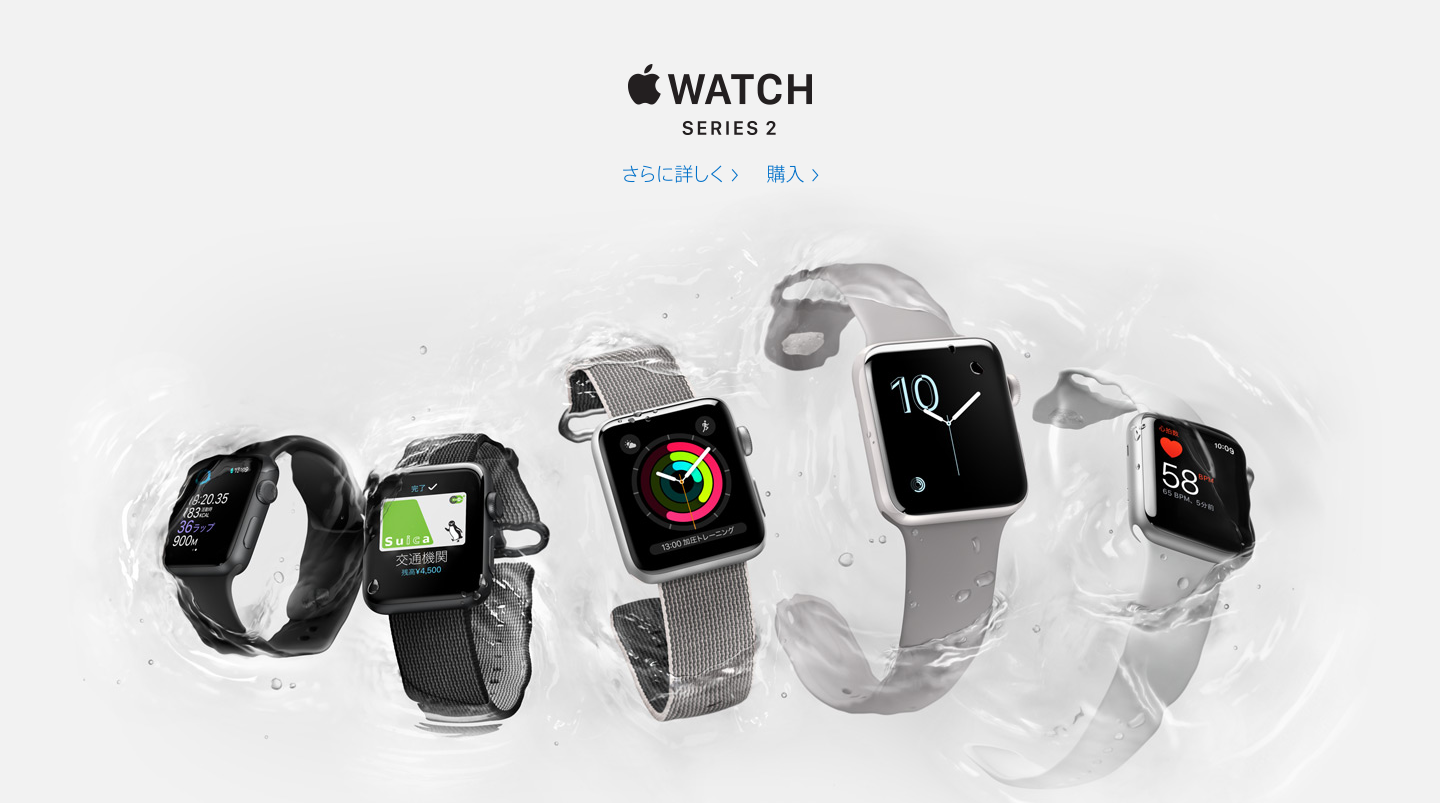 Watch___Apple(日本).png