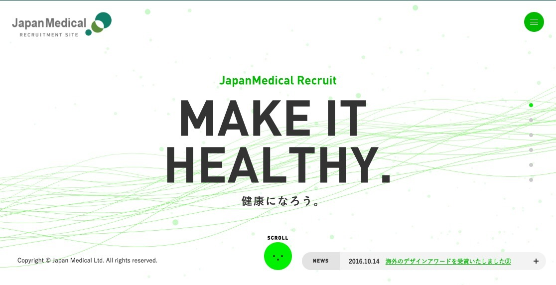 8_japanmedical.jpeg