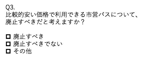 スクリーンショット_2017-02-01_16.59.24.png