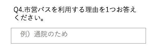 スクリーンショット_2017-02-01_17.05.12.png