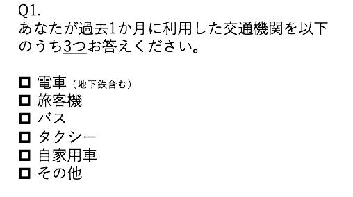 スクリーンショット_2017-02-01_16.26.59.png