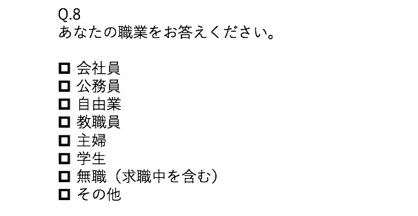 スクリーンショット_2017-02-01_17.52.20.png