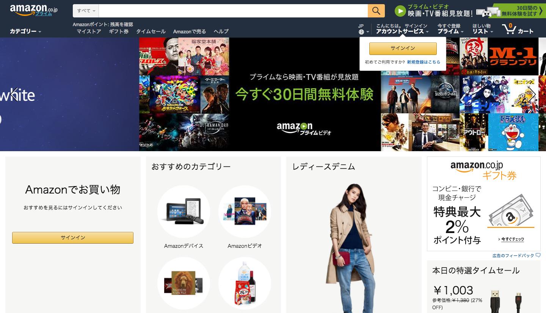 Amazon___本__ファッション__家電から食品まで___アマゾン.png