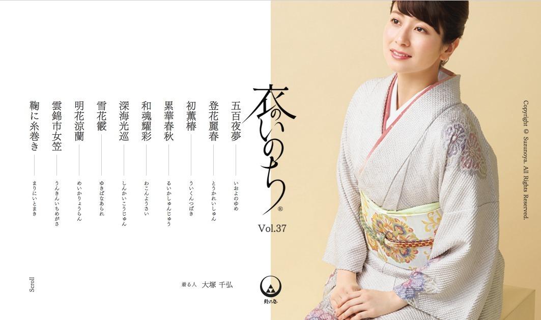 05_suzunoya.jpeg