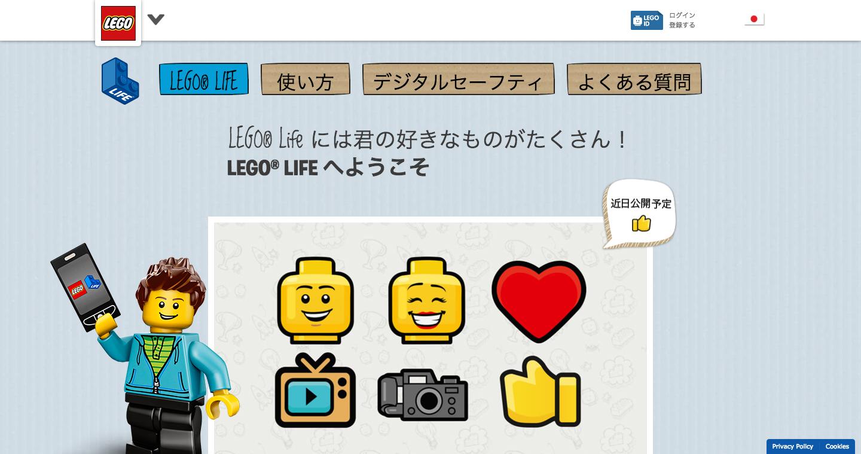 LEGO®_Life___LEGO.com.png
