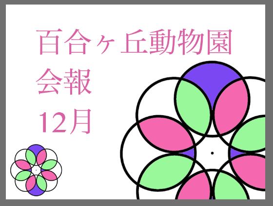 スクリーンショット_2017-02-10_21.43.18.png