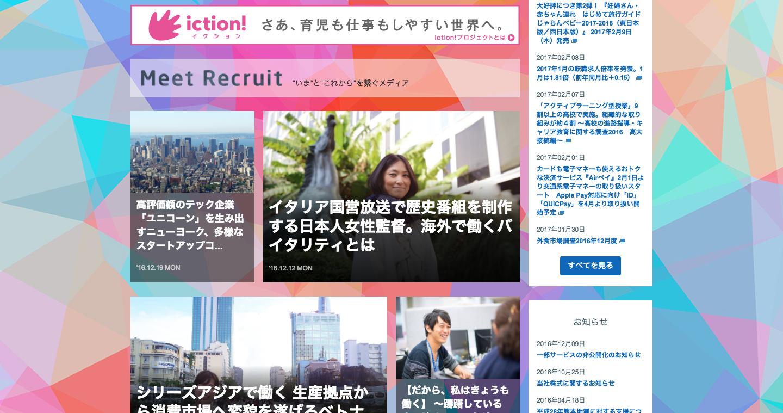 リクルートホールディングス___Recruit_Holdings.png
