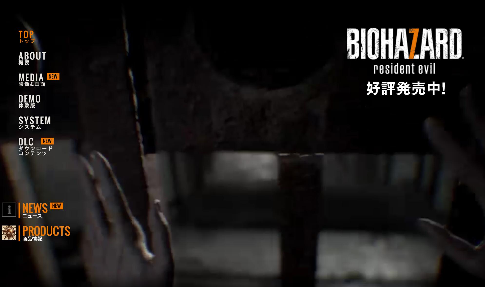 12_biohazard.png