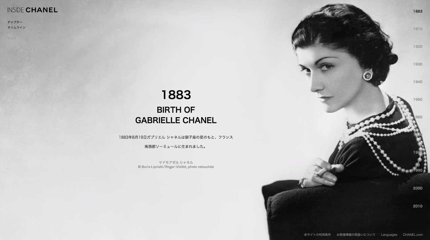 Inside_CHANEL___BIRTH_OFGABRIELLE_CHANEL.png