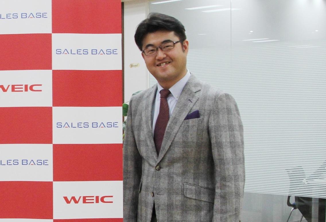 WEIC_003.JPG