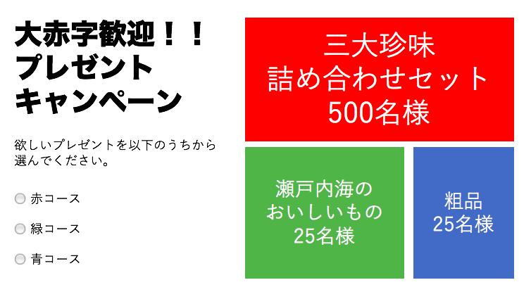 スクリーンショット_2017-02-24_18.43.59.png