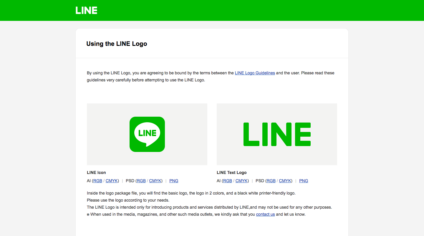 Using_the_LINE_Logo.png