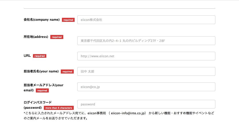 09_eiicon.jpeg