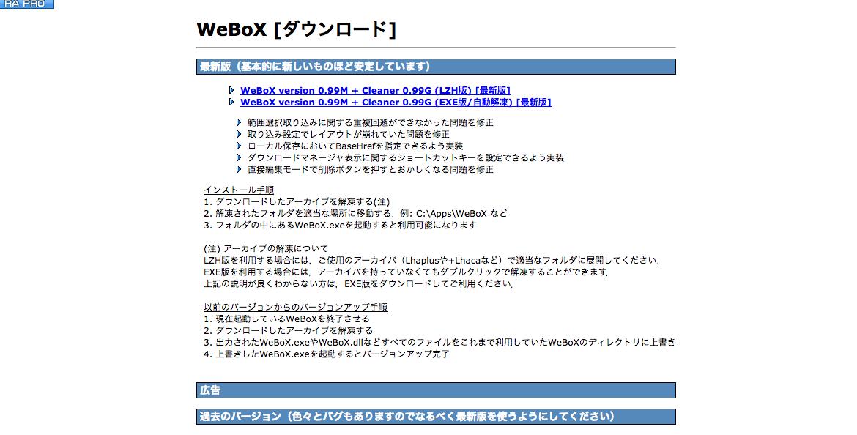 WeBoX
