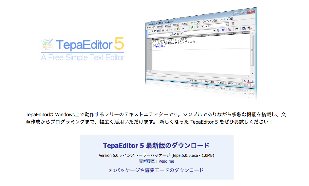Tepa Editor