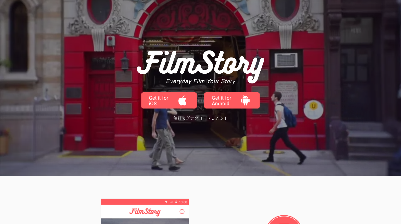 FilmStory.png