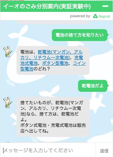 スクリーンショット_2017-03-14_15.15.45.png