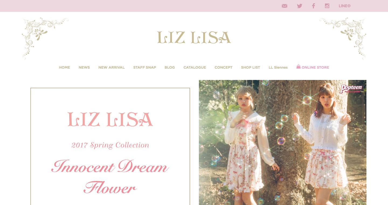 LIZ_LISA__リズリサ__(1).png