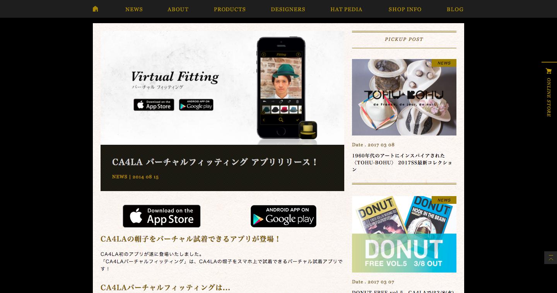 CA4LA_バーチャルフィッティング_アプリリリース!___CA4LA(カシラ).png