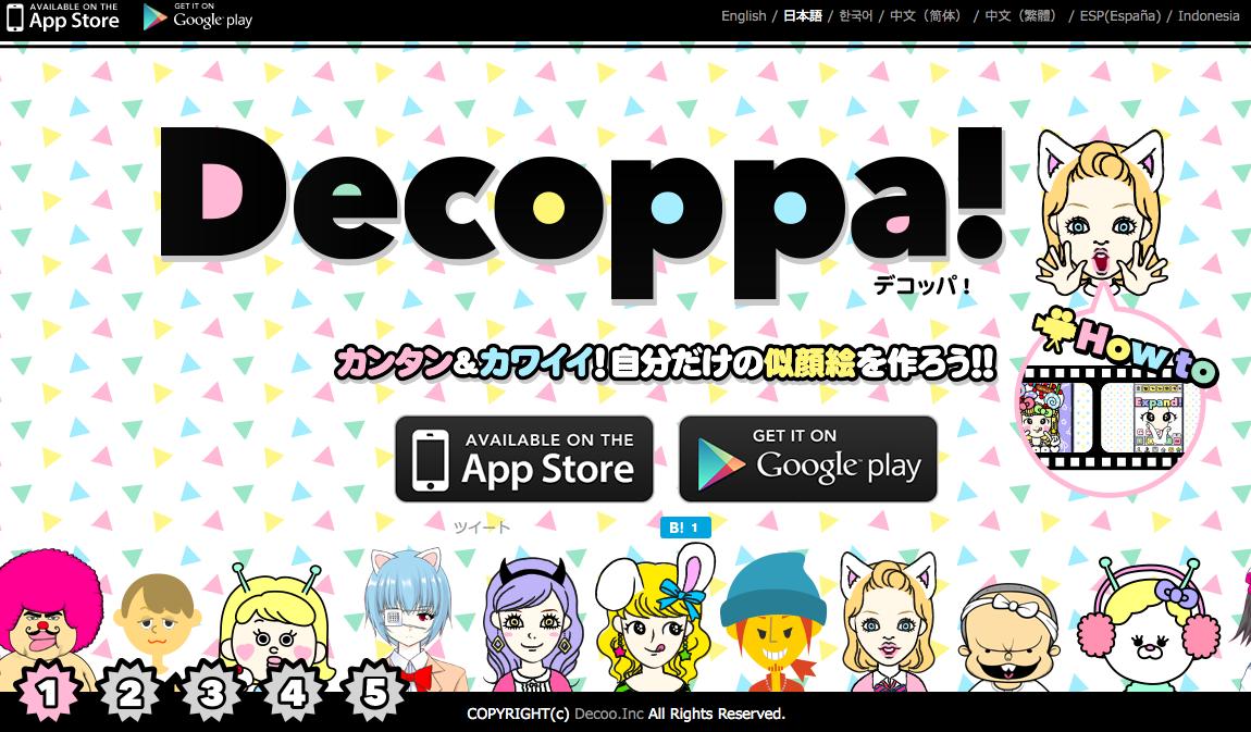 Decoppa!