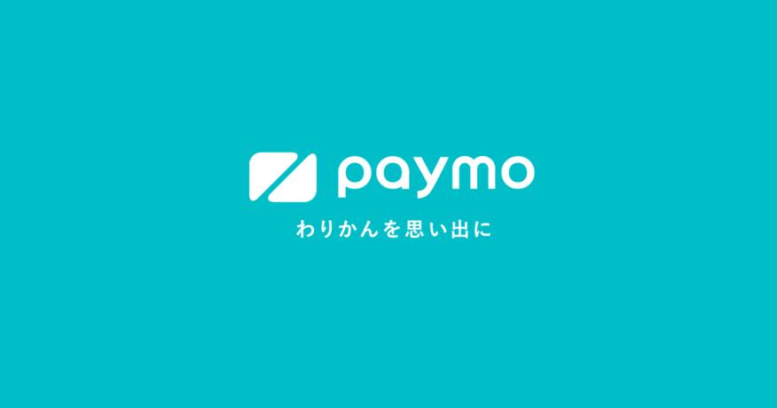 og_paymo.png