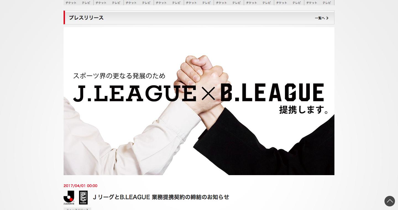 Jリーグキング期限付き移籍のお知らせ Jリーグキング(J.LEAGUE_KING):Jリーグ.jp.png