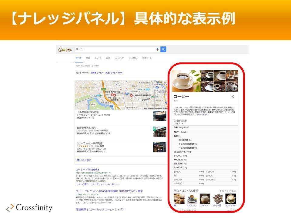 crossfinity01_003.jpg