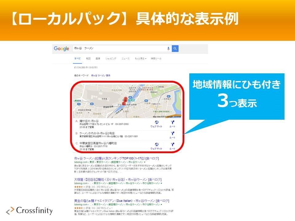 crossfinity01_004.jpg