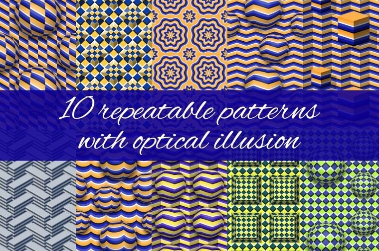 OPTICAL ILLUSION PATTERNS FREEBIE