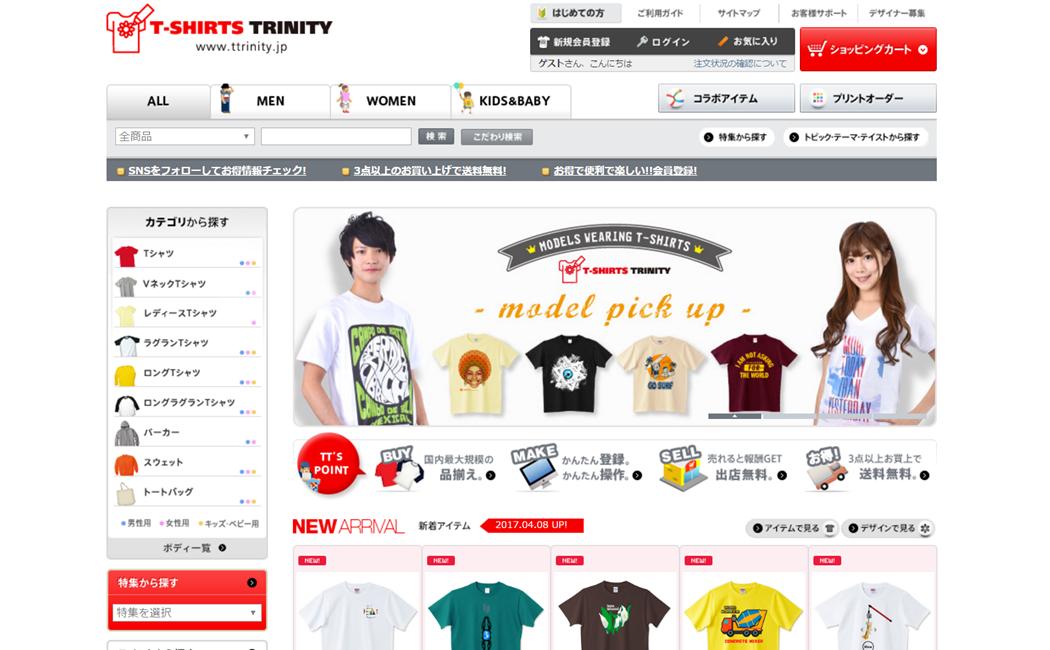ttrinity01.png