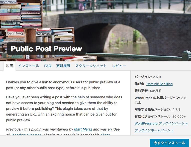 Public_Post_Preview.png