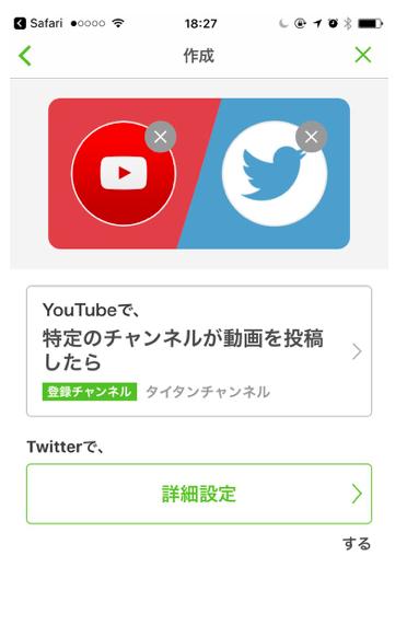 スクリーンショット_2017-04-17_18.43.50.png