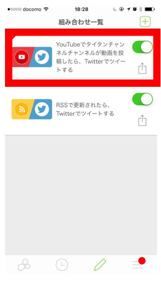 スクリーンショット_2017-04-17_18.44.14.png