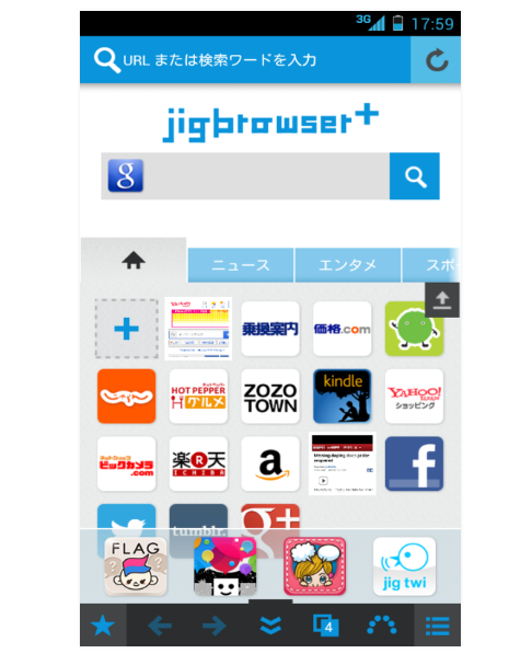 jigbrowser+