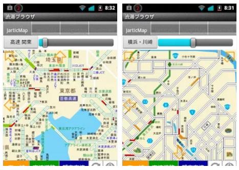 渋滞ブラウザ(iOS/Android)