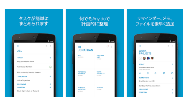 Any.DO(iOS/Android)