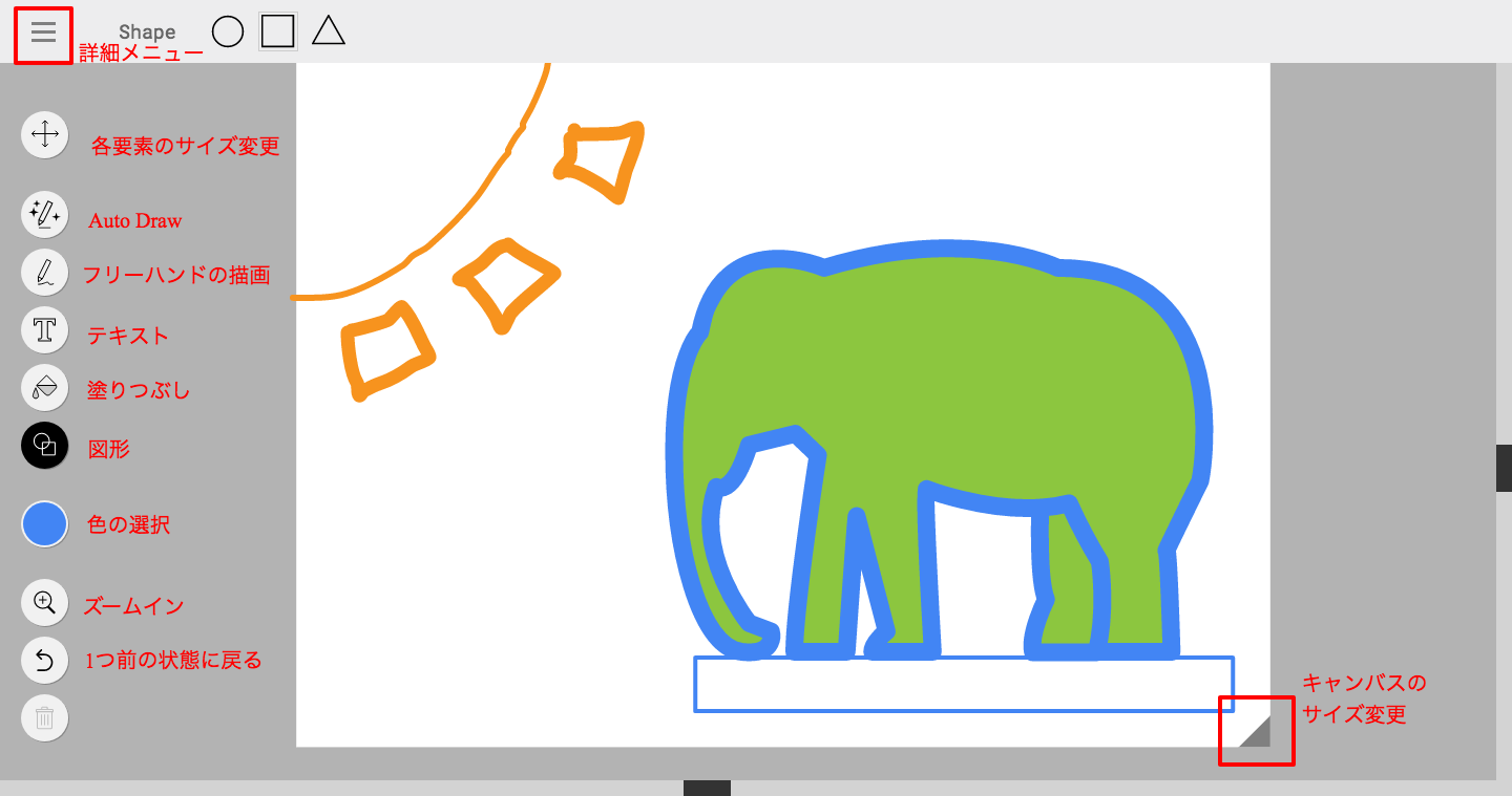 AutoDraw2.png