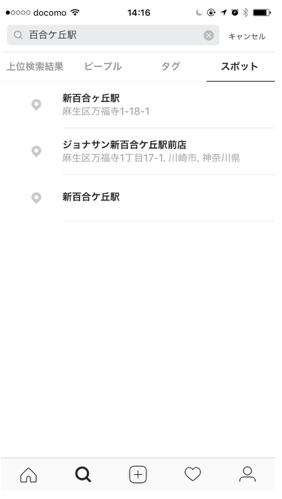 スクリーンショット_2017-04-28_15.16.01.png