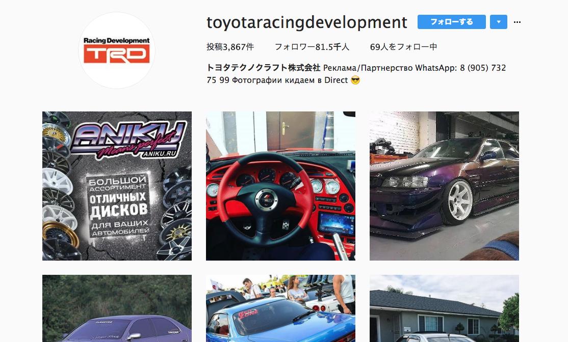 トヨタテクノクラフト株式会社