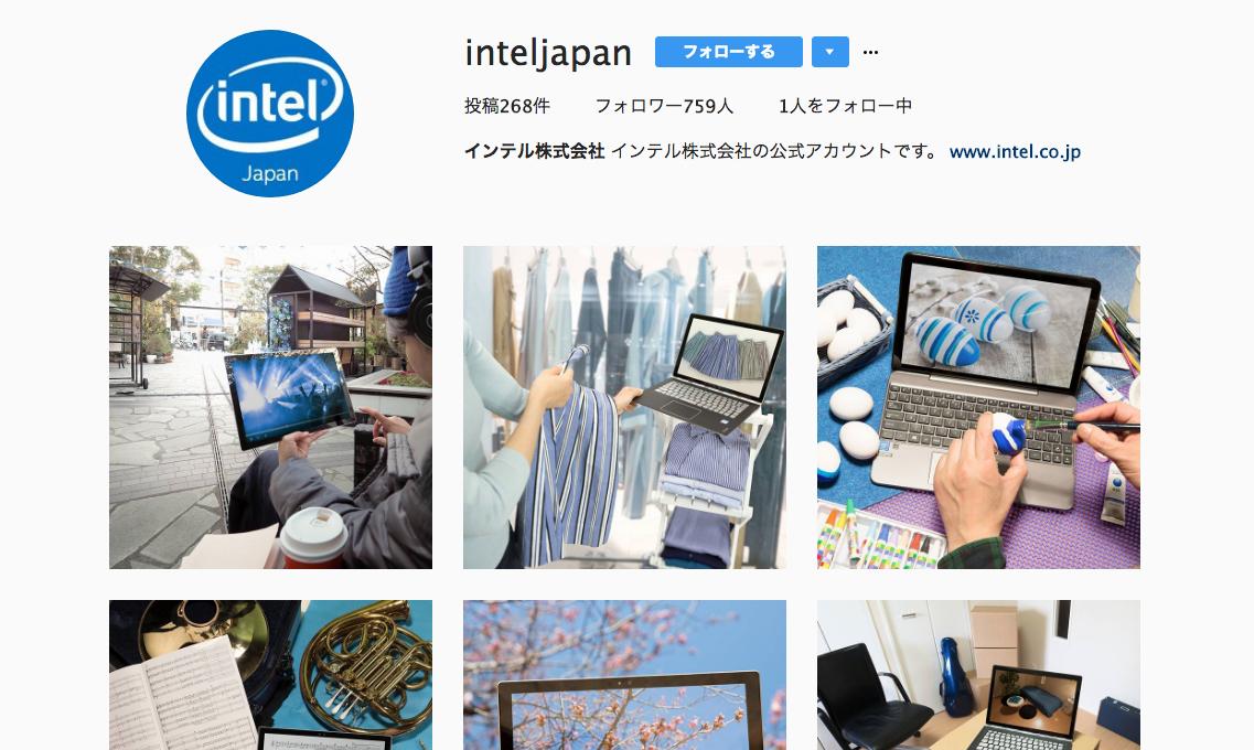 インテル2